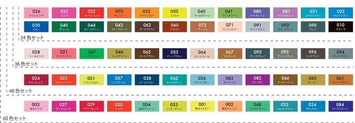 Zig Clean Color Real Brush Set 60 Meerleuks